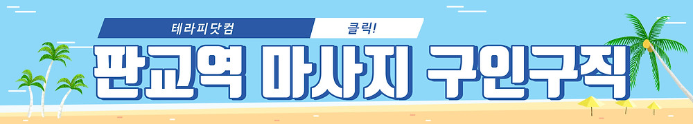 테라피닷컴