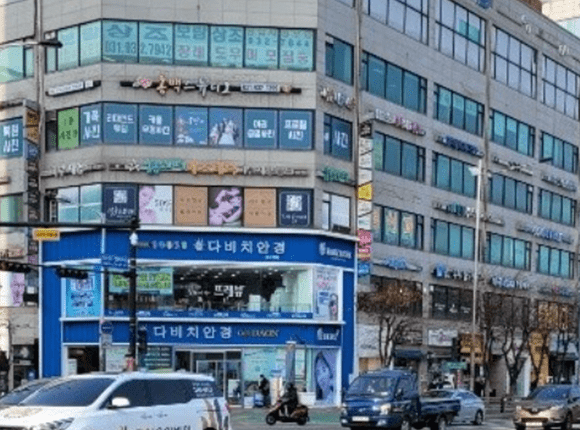 강북 아로마 마사지 위치