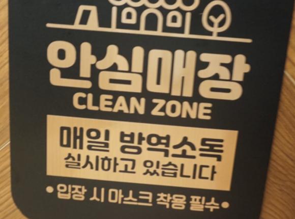 잠실 한국인 마사지 소독