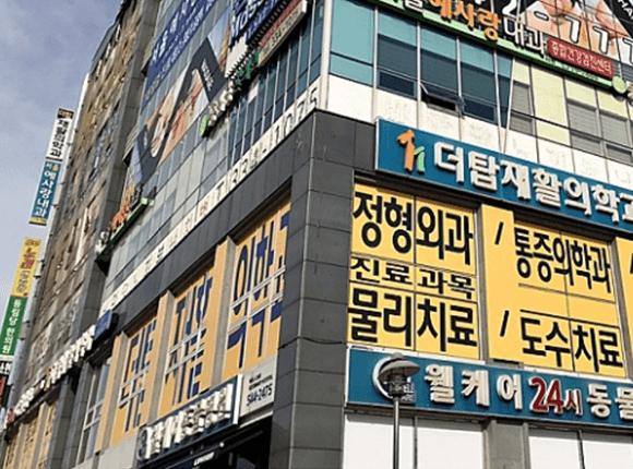 구로 한국인 마사지 위치