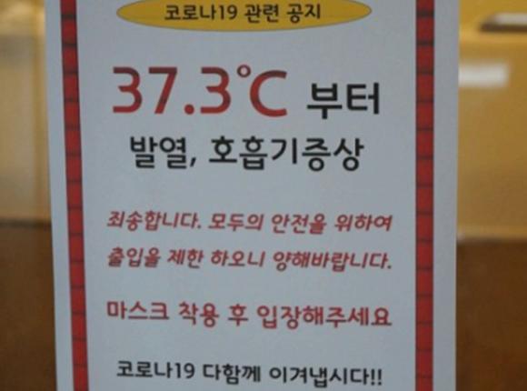 수원 아로마 마사지 방역