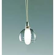 cup-sospensione-a-luce-diffusa.jpg.png