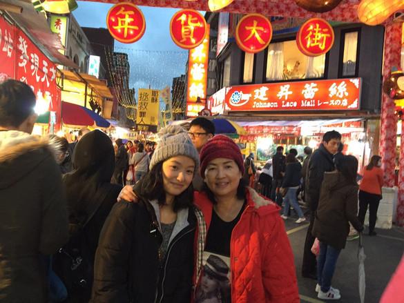 Chinese New Year Vibe 迪化街湊熱鬧