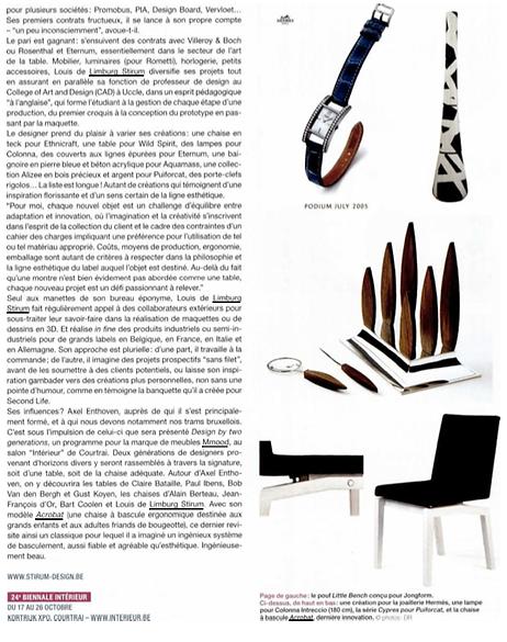 Stirum Design, L'Eventail