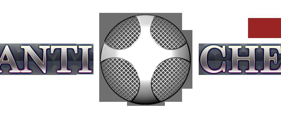 LogoDJAntiocheV2.png