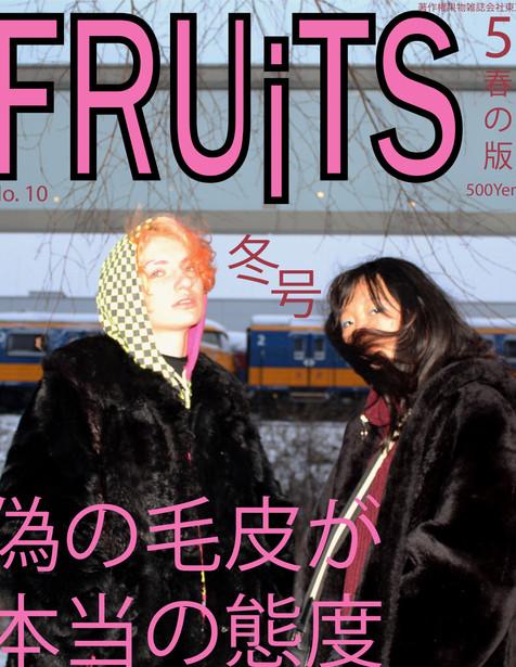 magazine cover design, multimedia, 2019