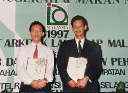 ILAM Annual Dinner & Awards 1997