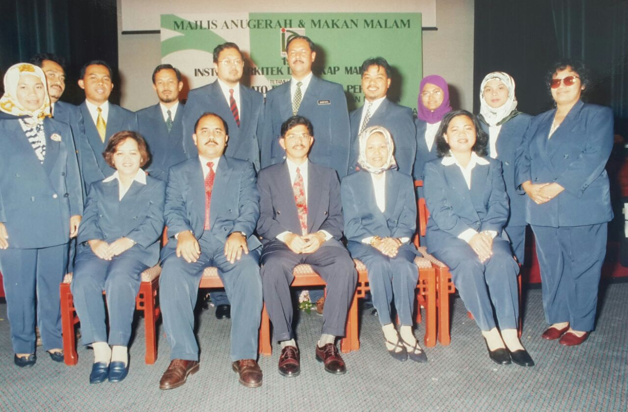 ILAM Annual Dinner & Awards 1997