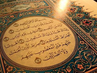 Recitation from the Quaran by Eilaf Farajalla