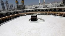 The Inner Hajj by Eilaf Farajalla