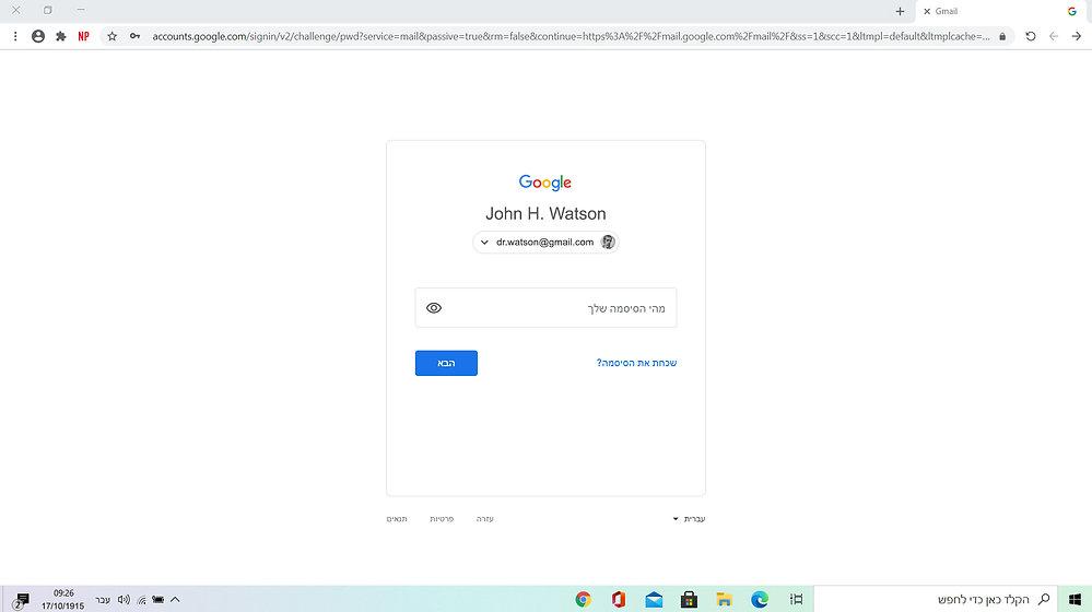 מסך כניסה לגימייל.jpg