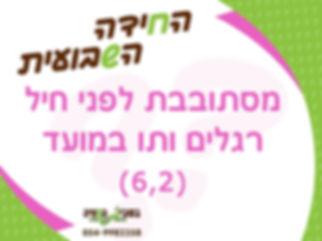 29354581_1613386542048537_57659872850825