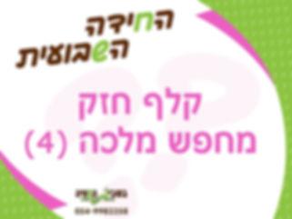 54255534_2081521521901701_52811055052871