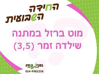 23120326_1474933205893872_67409802522916