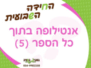 52880732_2055039164549937_16128195030815