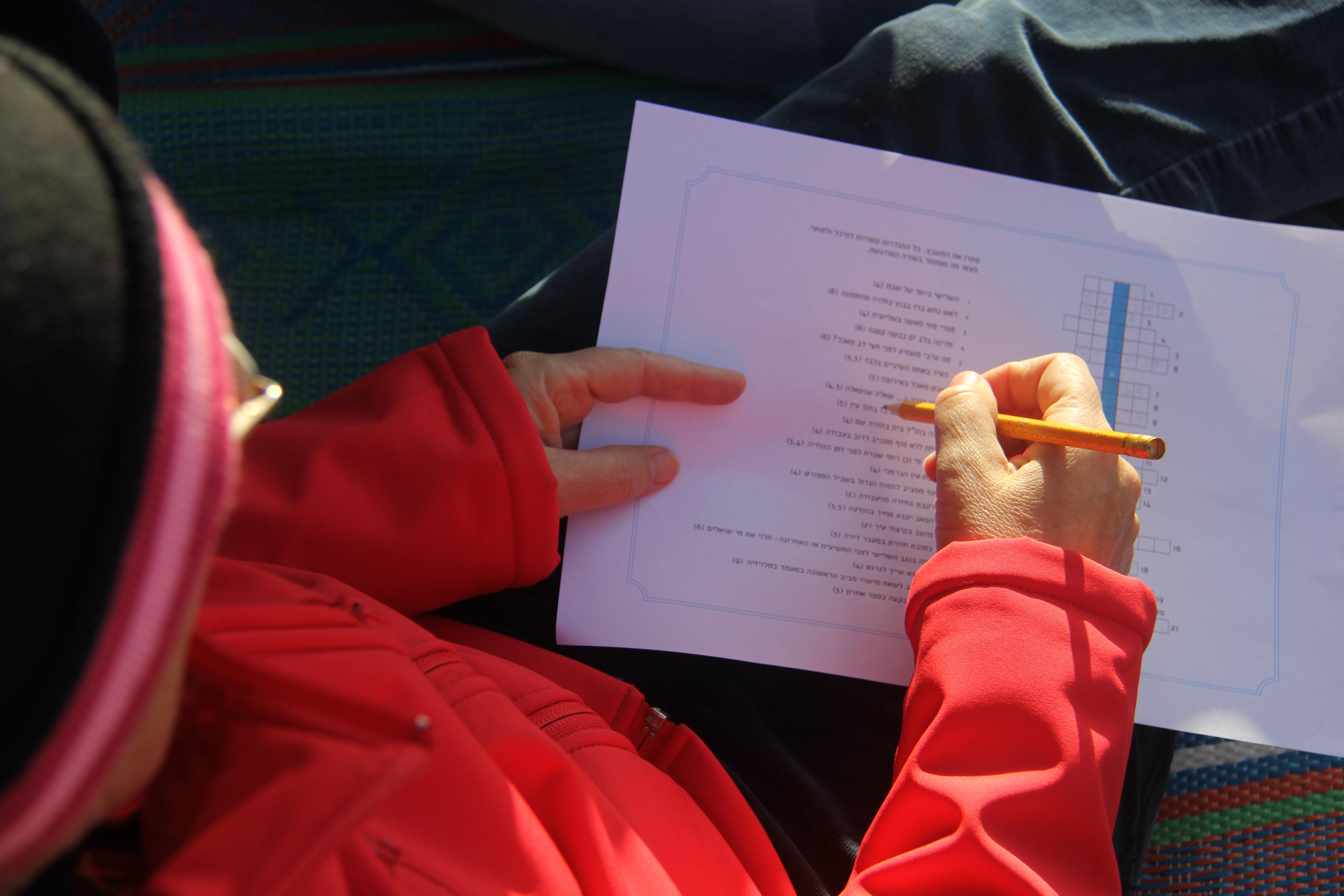 כתב חידה (2)