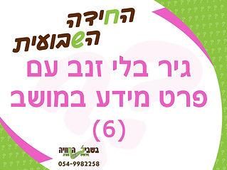 55576095_2093402054046981_39902211943421