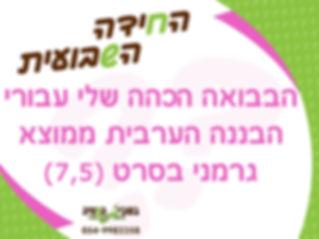 74266937_2451675608219622_33260303577188