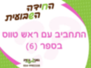 64619864_2215335268520325_10370665957482