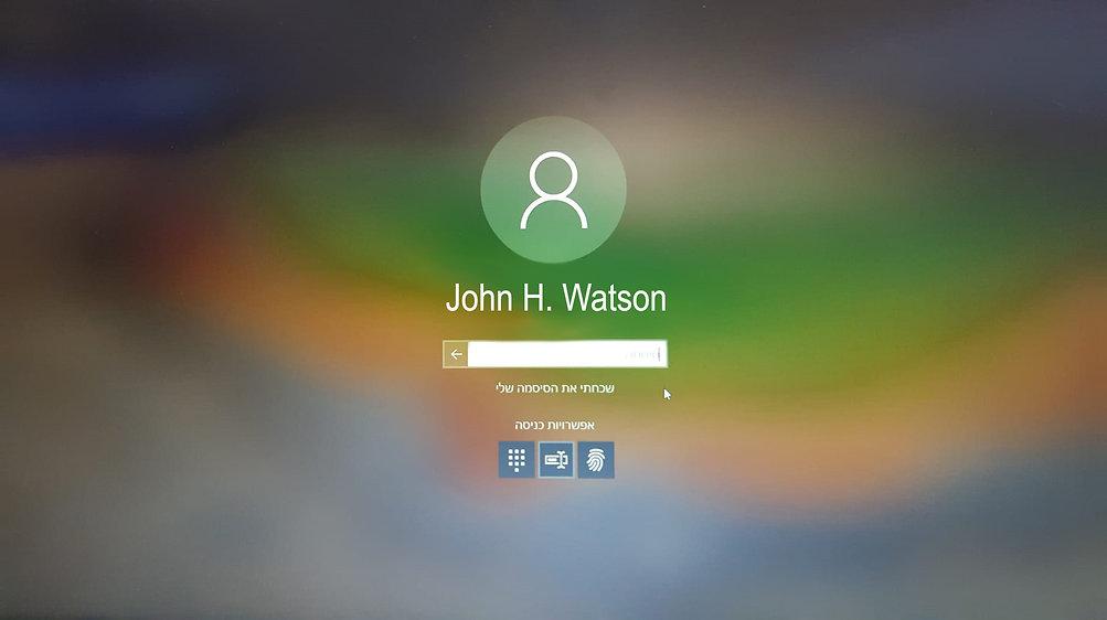 מסך כניסה למחשב.jpg