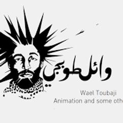 Finjan Kulturcafe/ Meet the Syrian animation film maker Wael Toubaji