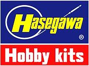 Hasegawa model kits