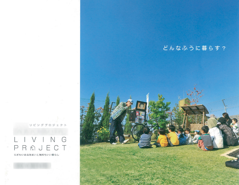 EVENT&GRAPHIC DESGN @ JAPAN