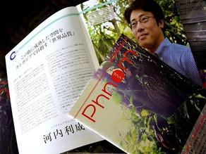 カンボジア|日本語情報誌 Phnom(プノン)|特集記事掲載 | COCOCHI DESIGNS ココチデザイン
