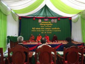 カンボジア プノンペン | 工場 生産施設 開所式 建設プロジェクトマネジメント(PM)・建築設計・工事監理 | COCOCHI DESIGNS ココチデザイン