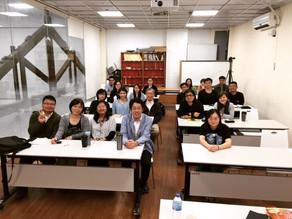 台湾 台北 | 国立台北科技大学での講義 | 高齢者 福祉 建築 | COCOCHI DESIGNS ココチデザイン