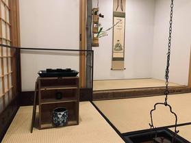 Zoom Tea Class 茶カブキと廻り花