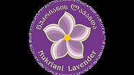 Nukriani Lavender Logo - прозрачный фон