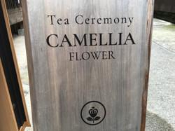 CAMELLIA TEA CERIMONY