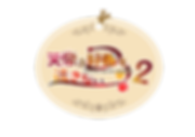 ロゴ アイコン用3.png