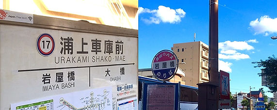 guest house,nagasaki,hostel,nedoko