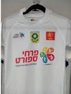 הדפסת חולצות | הדפסה על חולצות | הדפסה צבעונית על חולצות | הדפסה דיגיטלית על חולצות | הדפסה על חולצות דריפיט | הדפסה על חולצות ספורט