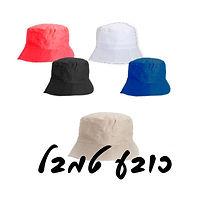 כובע טמבל | הדפסה על כובע טמבל | הדפסת כובעים | כובע מודפס | כובע טמבל מודפס | הדפסת כובעים בבית שמש | הדפסת כובעים במודיעין | הדפסת כובעים בירושלים