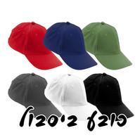 כובע ביסבול | כובע מודפס | הדפסת כובעים | הדפסה על כובעים | כובעים מודפסים