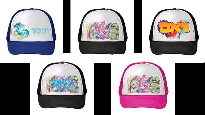 דוגמאות לכובעי רשת לאירועים