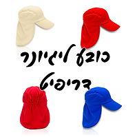 הדפסת כובעים | הדפסה על כובעים | הדפסת כובעים בבית שמש | הדפסה על כובעים בבית שמש | הדפסת כובעים במודיעין | הדפסה על כובעים במודיעין | הדפסת כובעים בירושלים | הדפסה על כובעים בירושלים | הדפס על כובע