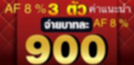 เว็บหวยออนไลน์ lottovip สมัครสมาชิก เว็บหวย ติดต่อเรา เว็บแทงหวยอันดับ 1 ของไทย
