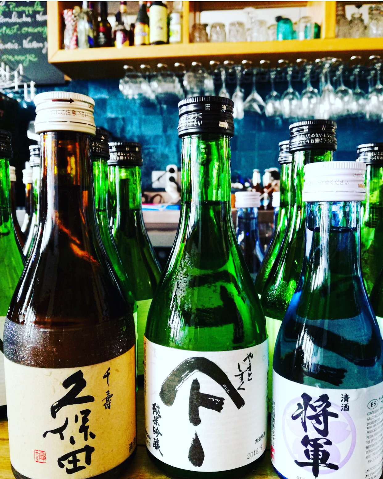 photo sake
