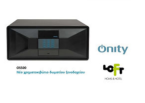 OS500 safe black Onity Greece LOFT mylof