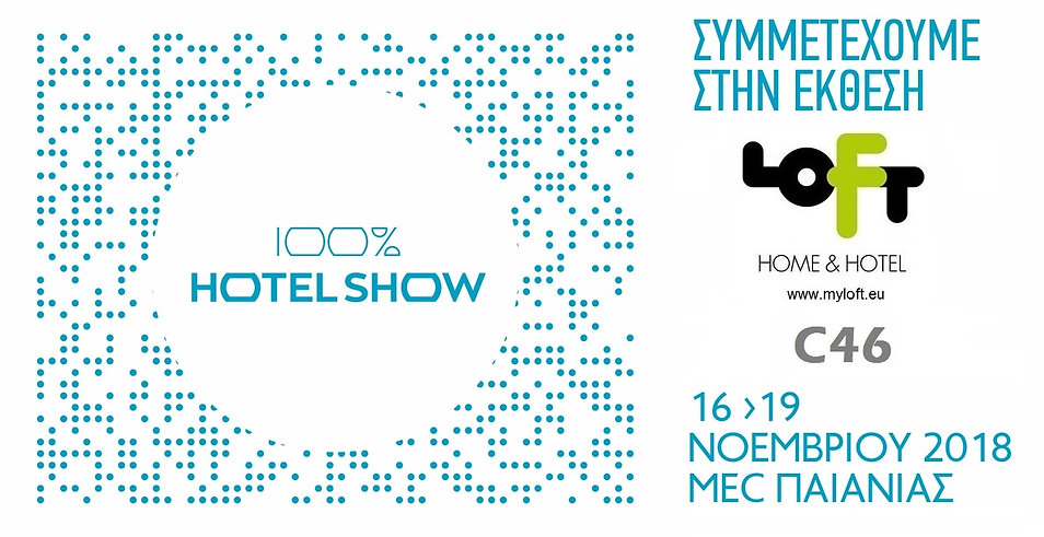 LOFT Home Hotel 100% HotelShow 10 2018.j