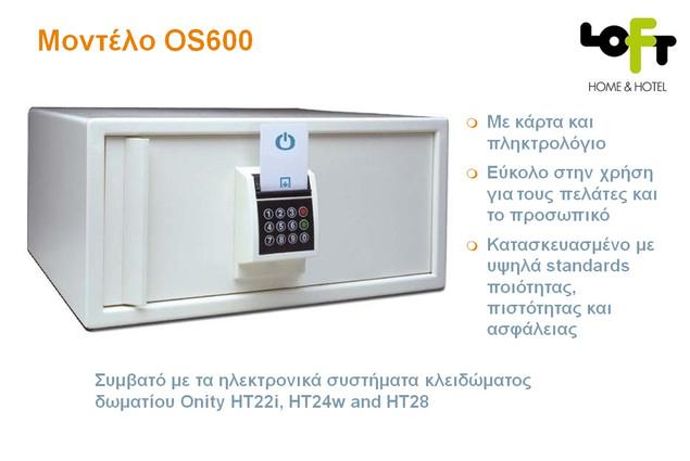 Onity safe χρηματοκιβώτιο  OS600 Loft my