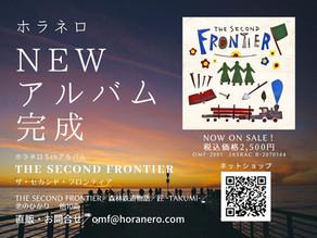 5th CD 発売開始!