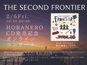 ホラネロNewアルバム発売記念コンサート
