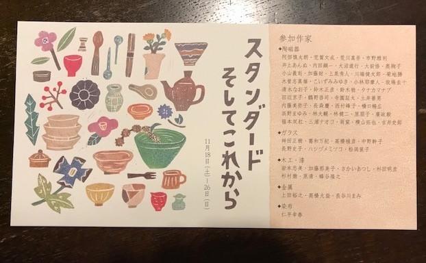 http://tosora.jp