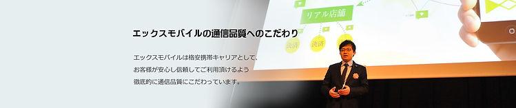 top_slider04_01-3.jpg