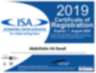 ISA 2019 - 2020 AbdelHake Ait Baadi Cert